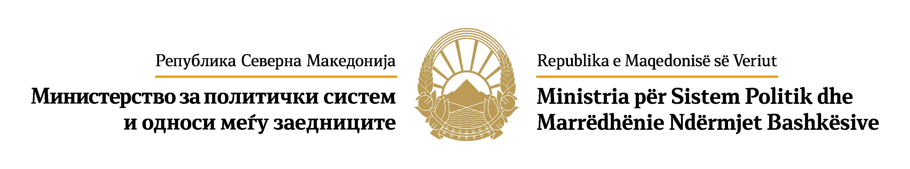 mpsoz.gov.mk