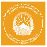 Ministria për Sistem Politik dhe Marrëdhënie Ndërmjet Bashkësive